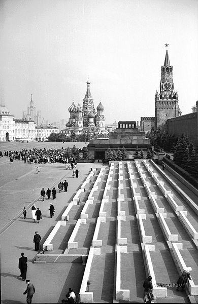 Moscow, Russia old photos 11