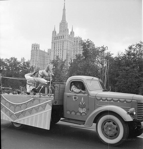 Moscow, Russia old photos 31