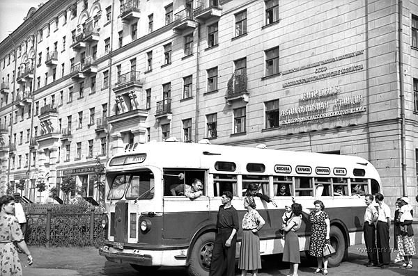 Moscow, Russia old photos 38