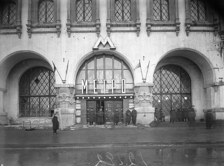 Moscow, Russia old photos 41