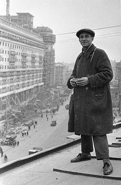 Moscow, Russia old photos 57