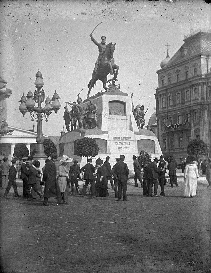 Moscow, Russia old photos 59