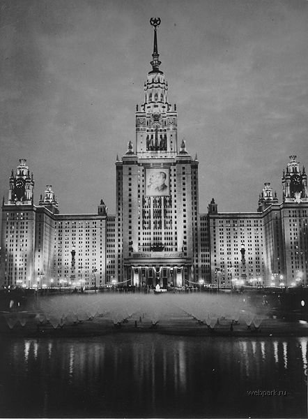 Moscow, Russia old photos 6