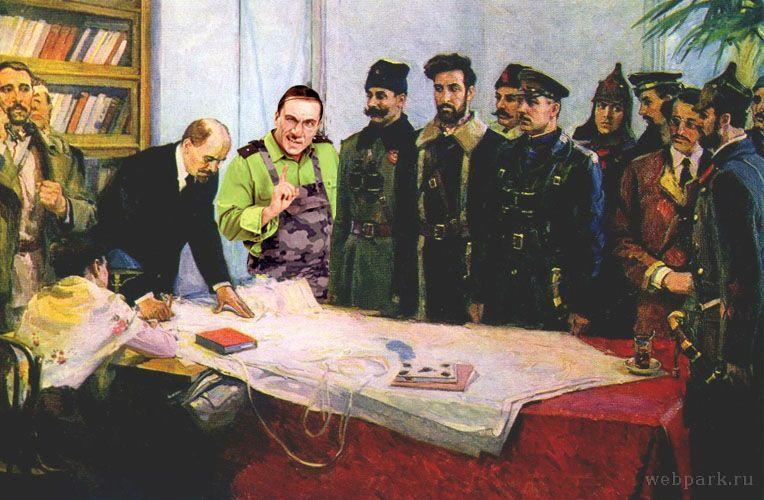 Russian modern art 4