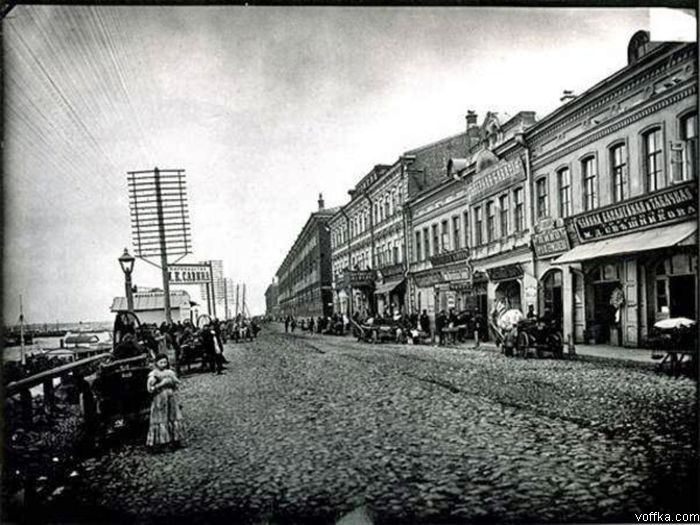 Russia, old photos 31