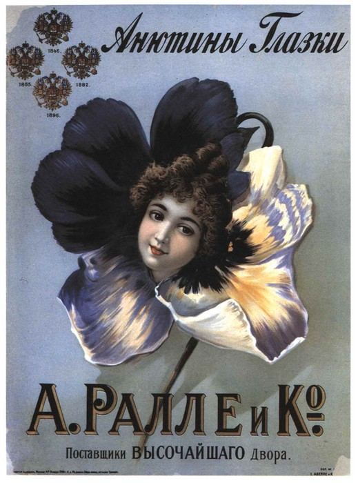 Advertisement in Russia 19