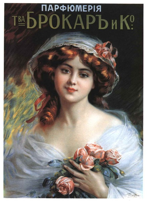 Advertisement in Russia 21