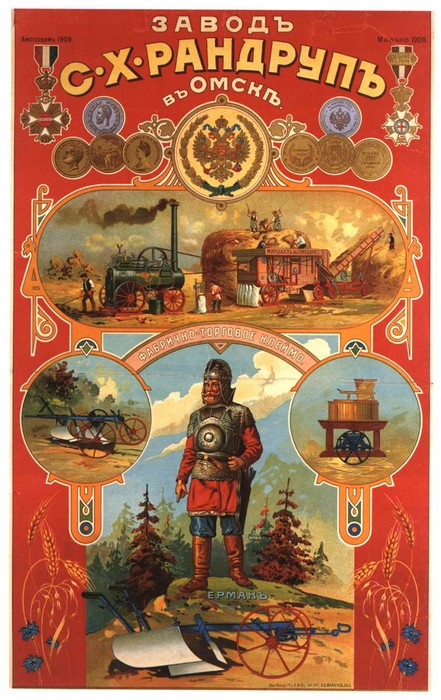 Advertisement in Russia 24