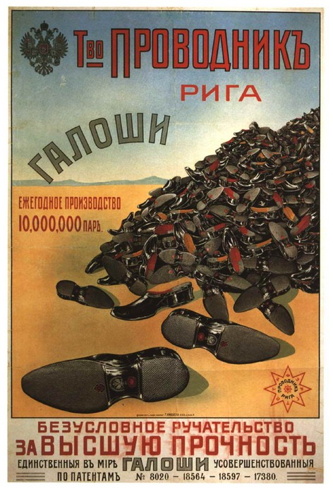Advertisement in Russia 38