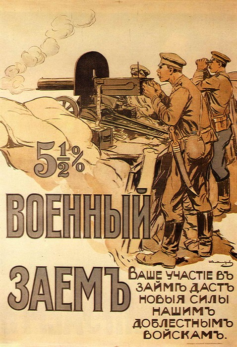 Advertisement in Russia 5