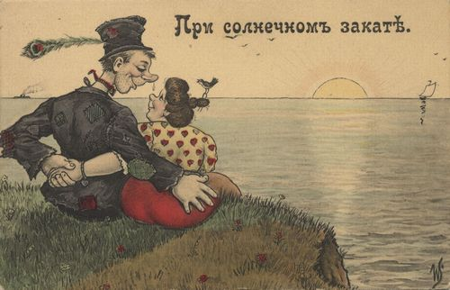 Russian Humour 100 years ago 4