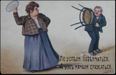 Russian Humour 100 years ago 7