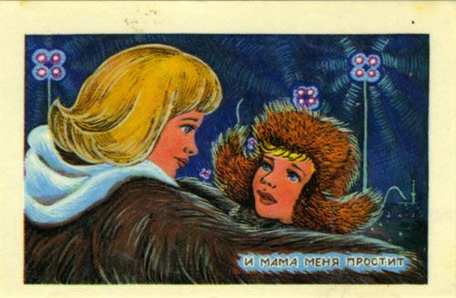 russian postcards 2