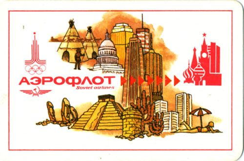 russian postcards 20
