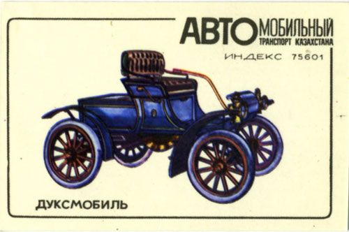 russian postcards 28