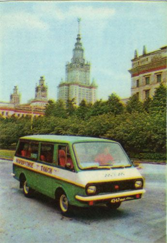 russian postcards 35
