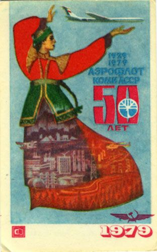 russian postcards 39