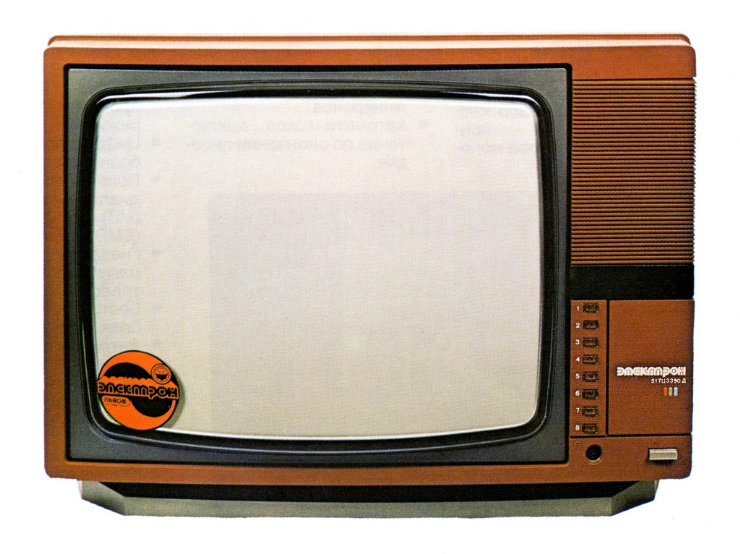 Old Soviet TV Sets 17