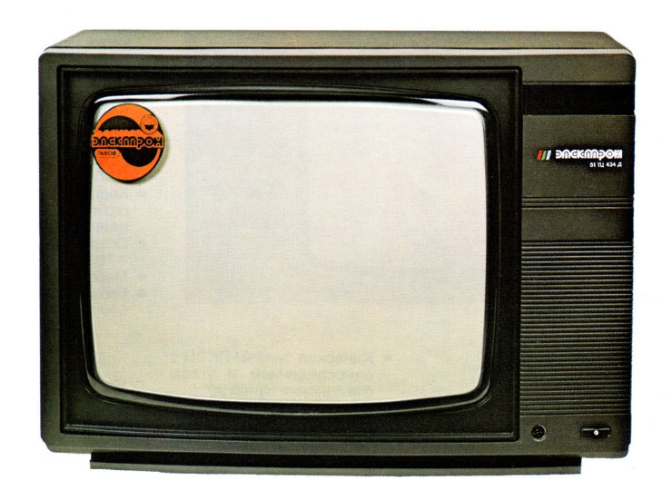 Old Soviet TV Sets 18