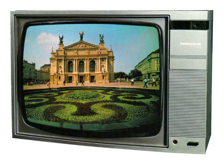 Old Soviet TV Sets 19