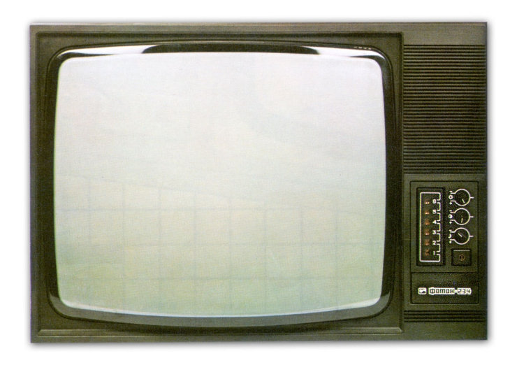 Old Soviet TV Sets 21