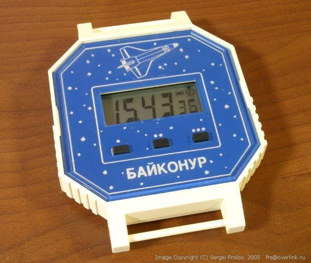 Sites URSS/Russie 18