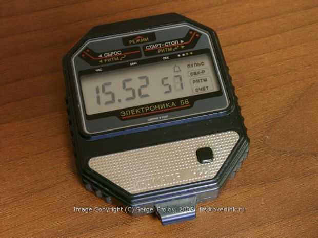 Old Russian Digital Watches