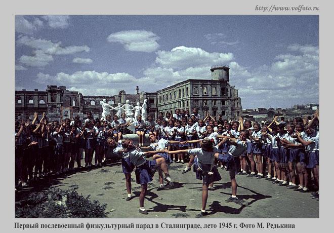 Russian city after war 6