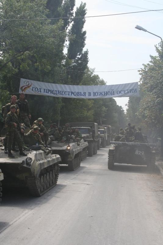 Southern Ossetia 20