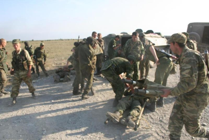 Southern Ossetia 32