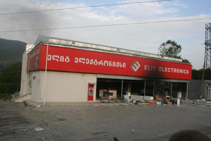 Southern Ossetia 55