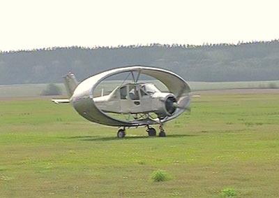 Russian Ellipse Wing Plane