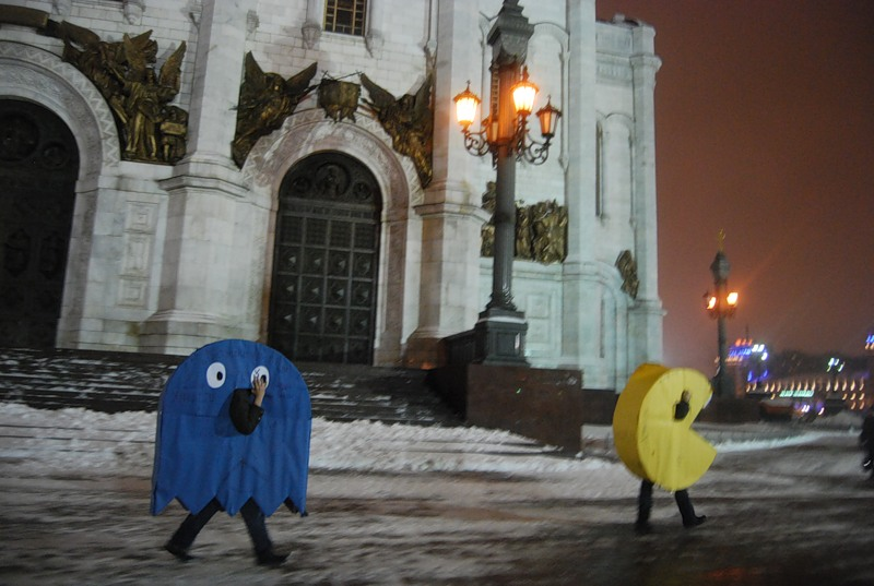 Russia, Pacman 10