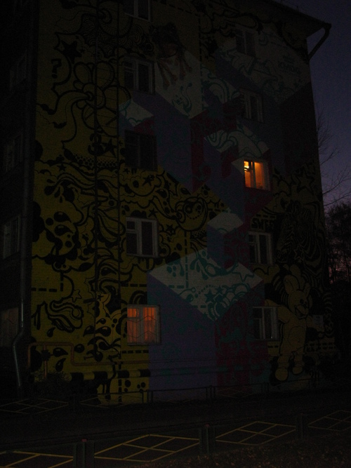 Russian painted houses 11