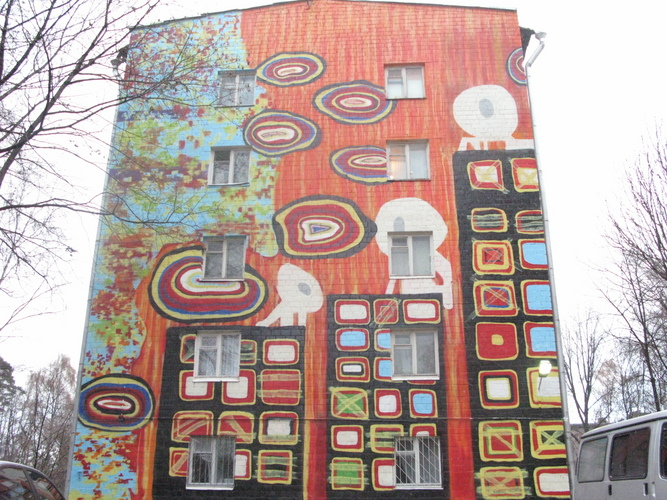 Russian painted houses 16