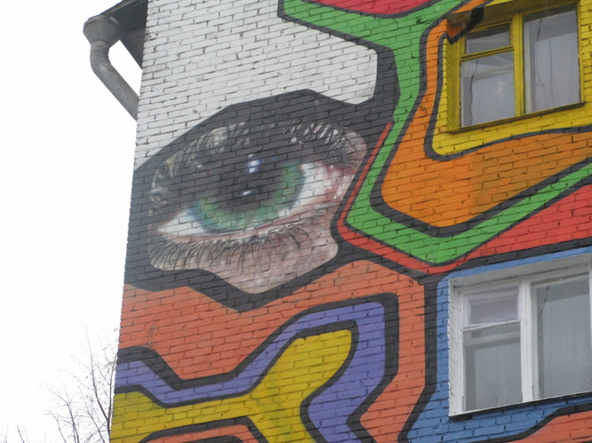 Russian painted houses 4
