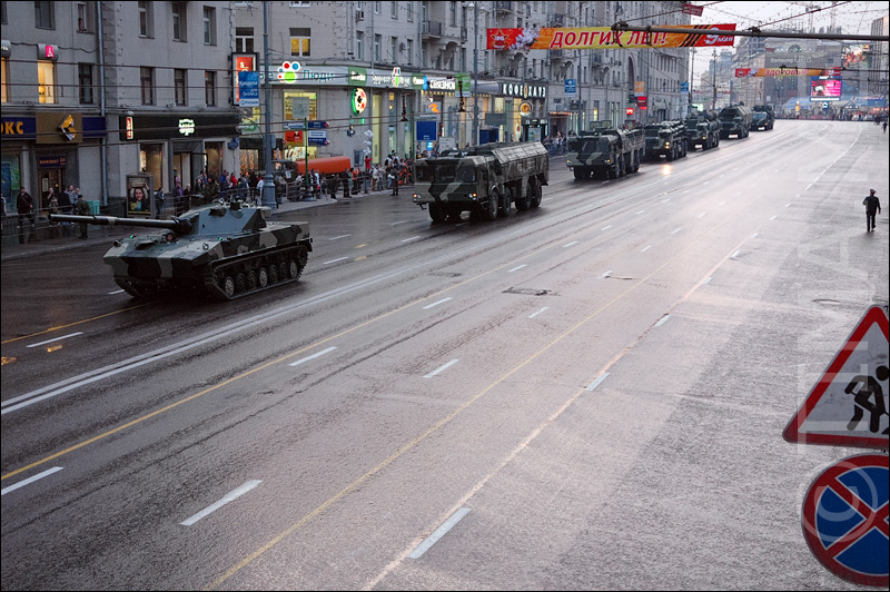 Russian parade in Moscow 9