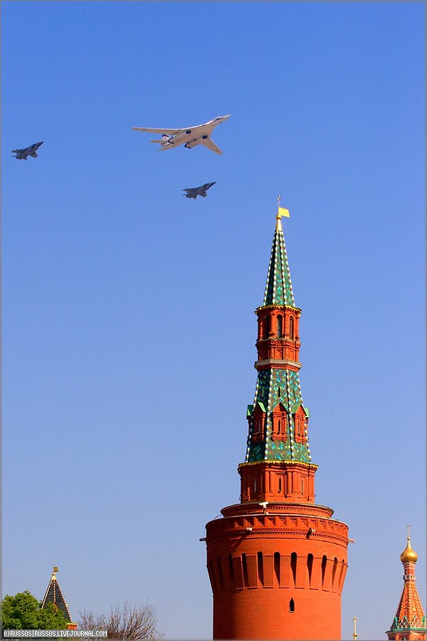 the Russian army parade in Moscow 9