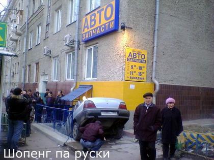car parking in Russia 25