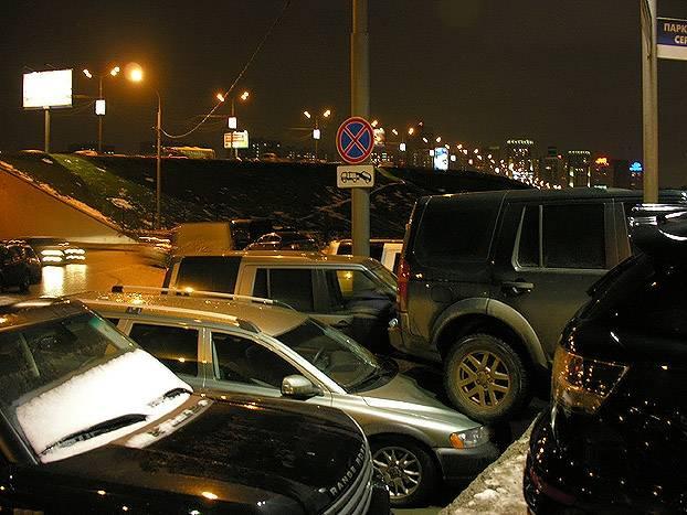 Russian girl parking 1