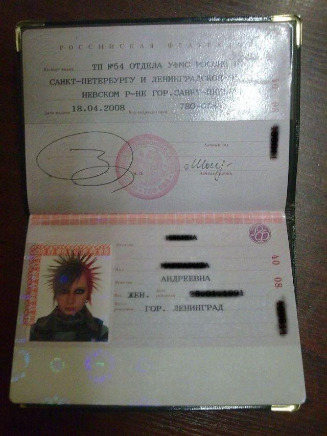 Russian passport 3