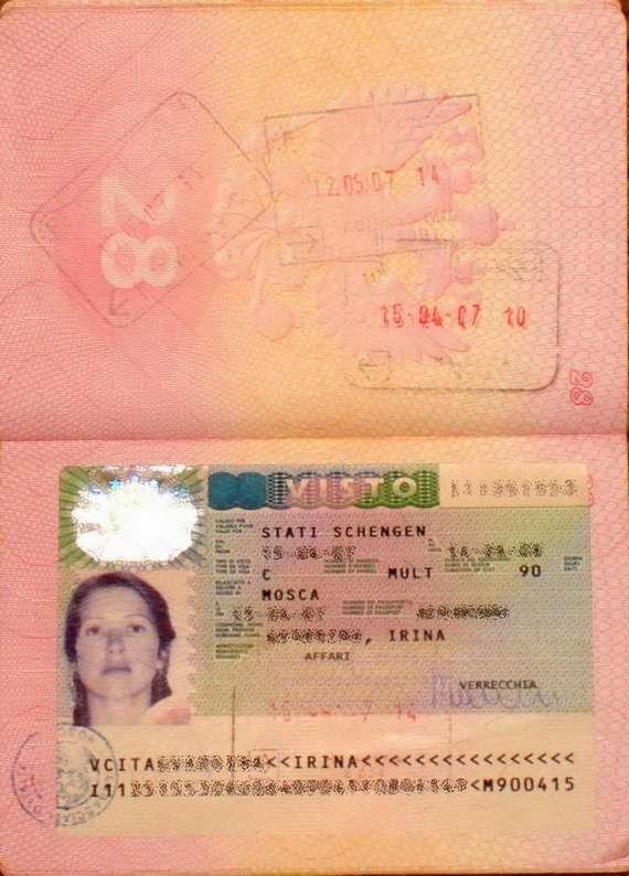 Russian passport 6