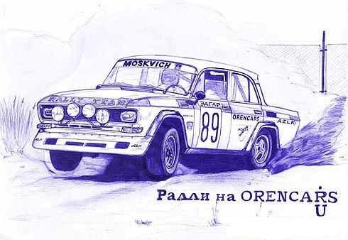Russian cars drawn with a ball-pen 11