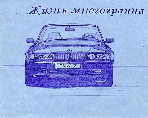 Russian cars drawn with a ball-pen 14