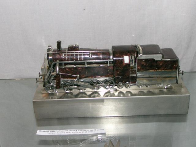 Articles Made of Penknifes 13