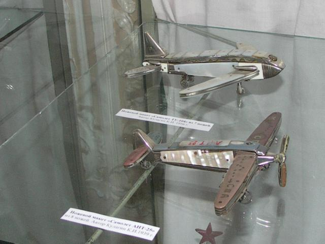 Articles Made of Penknifes 16