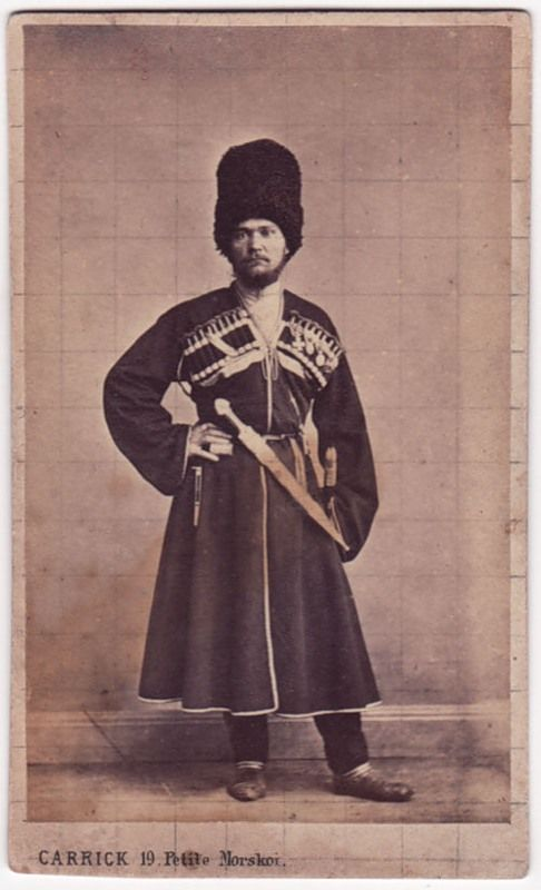People of the Russian Empire 29