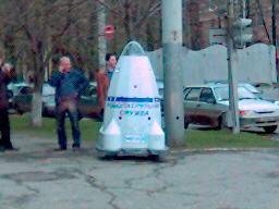 russian robocop 2