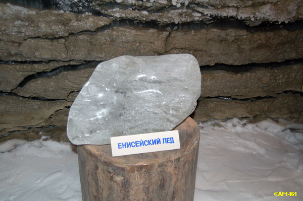 Russian permafrost museum  18