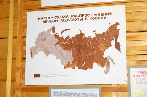 Russian permafrost museum  5